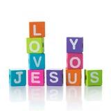De liefde van Jesus u Royalty-vrije Stock Afbeelding