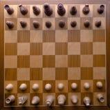 De lijst van het schaak Stock Foto's