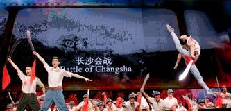 De literaire show om de 70ste verjaardag van de overwinning van de Chinese anti-Japanse Oorlog te herdenken Royalty-vrije Stock Afbeeldingen