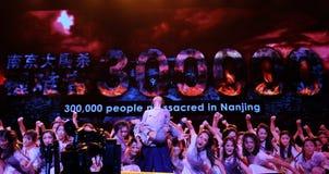 De literaire show om de 70ste verjaardag van de overwinning van de Chinese anti-Japanse Oorlog te herdenken Stock Fotografie
