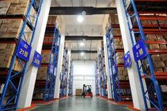De Logistiek van het pakhuis Royalty-vrije Stock Afbeelding