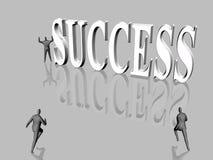 De looppas voor succes. royalty-vrije illustratie