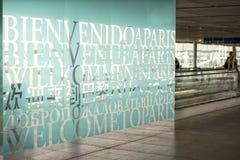 De luchthaven van Parijs Stock Afbeelding