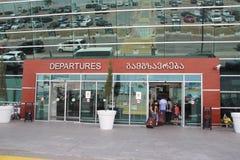 De Luchthaven van Tbilisi Stock Afbeeldingen