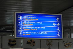 De Luchthaven van Tbilisi Stock Foto