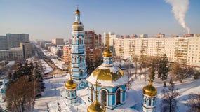 De luchtmening van Kerkgeboorte van christus zegende Maagdelijk Rusland Oefa 17 februari 2017 Stock Afbeeldingen