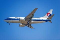 De Luchtvaartlijnenvliegtuig van China Dongnan Stock Afbeeldingen