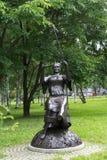 De Maagd van het dierenriemteken in het Park bij de Amur-Boulevard Stock Afbeeldingen