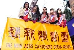 De Maan het Nieuwjaarparade van 2014 in Chinatown, NYC Stock Foto's