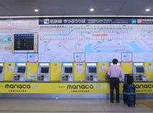 De machine Nagoya van het treinkaartje stock foto