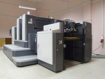 De machine van de compensatie stock fotografie