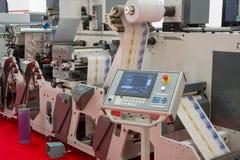 De machine van de druk stock afbeeldingen