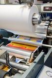 De machine van de druk Royalty-vrije Stock Afbeeldingen
