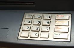 De machine van het contante geld Stock Fotografie