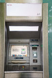 De Machine van UBS ATM Stock Afbeelding