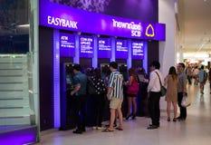 De Machines van ATM Stock Afbeelding