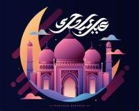 De magische moskee van Eid Mubarak vector illustratie