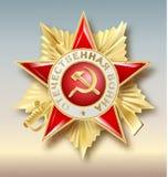 9 de maio cartaz do dia da vitória do feriado do russo com cravos Tradução do russo inscrição do 9 de maio 9 de maio Victory Day ilustração stock