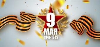 9 de maio dia da vitória do feriado do russo Tradução inscrição do 9 de maio de 1941 - 1945 do russo ilustração stock