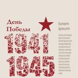 9 de maio molde do fundo de Victory Day do feriado do russo Imagens de Stock