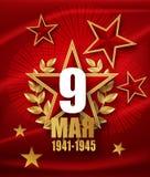 9 de maio vitória do feriado do russo Tradução inscrição do 9 de maio de 1941 - 1945 do russo ilustração do vetor