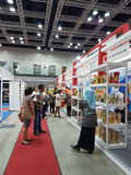 De Maleise Internationale Voedsel & DrankHandelsbeurs bij KLCC Stock Foto's