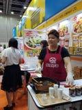 De Maleise Voedsel & Drank Internationale Handelsbeurs bij KLCC Stock Afbeeldingen