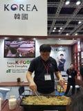 De Maleise Voedsel & Drank Internationale Handelsbeurs bij KLCC Stock Foto's