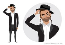 De man van Jood is peinzend, het denken stock illustratie