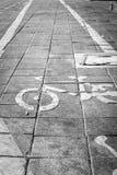 De manier van de fiets Royalty-vrije Stock Afbeeldingen