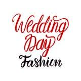 De Manier van de huwelijksdag het van letters voorzien De vectordiezwarte van de inschrijvingskalligrafie op witte achtergrond wo Stock Afbeeldingen