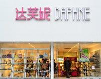 De manierboutique van Daphne Stock Fotografie