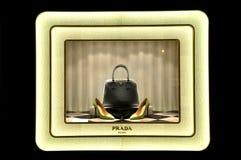 De manieropslag van Prada in Italië Royalty-vrije Stock Afbeeldingen