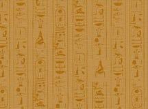 De manuscripten van Hierogliphic Stock Foto's