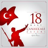18 de março, cartão da celebração de Canakkale Victory Day Turkey ilustração stock