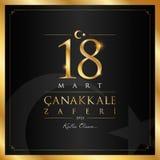 18 de março, cartão da celebração de Canakkale Victory Day Turkey ilustração royalty free