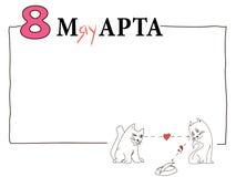 8 de março gatos Fotos de Stock