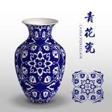 De marineblauwe van de het porseleinvaas van China bloem van de de kromme spiraalvormige dwarswijnstok royalty-vrije illustratie