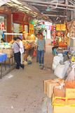 De markt Qingping, Guangzhou, China van het mensenvoedsel Royalty-vrije Stock Afbeelding