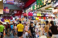 De Markt van de Bugisstraat in Singapore Stock Afbeelding