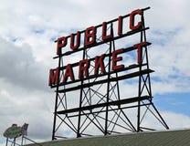De markt van de snoekenplaats Stock Foto's