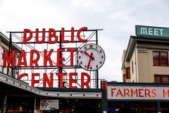 De Markt van de snoekenplaats Stock Afbeeldingen