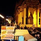 De markt van de tempel Stock Afbeeldingen