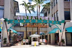 De Markt van de Toren van Aloha stock afbeeldingen