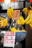 De Markt van het fruit, Hongkong Stock Afbeelding