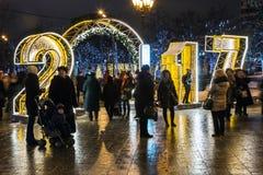 De markt van het Kerstmisdorp op Tverskaya-straat in Moskou Stock Foto