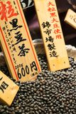 De Markt van Tsukijivissen in Japan royalty-vrije stock fotografie