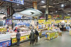 De Markt van vissen in Japan stock foto's