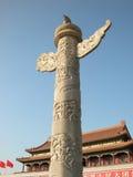 De marmeren pijler in Vierkant Tiananmen Stock Afbeeldingen