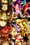 De Maskers van Venitien stock afbeelding